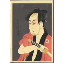 東洲斎写楽: Ichikawa Omezo As The Servant Ippei (1) - Ohmi Gallery