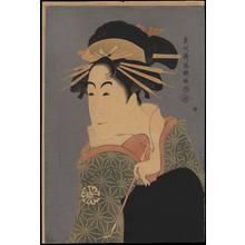 Toshusai Sharaku: Matsumoto Yonesaburo as Shosho of Kewaizaka - Ohmi Gallery
