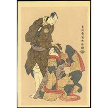 Toshusai Sharaku: Obiya Choemon and Oban Of The Shinanoya (1) - Ohmi Gallery