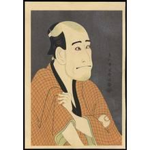 Toshusai Sharaku: Ryuzo as Kinkichi - 嵐龍蔵・石部金吉 (1) - Ohmi Gallery