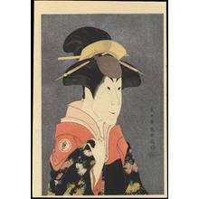 Toshusai Sharaku: Segawa Tomisaburo II as Yadorigi (1) - Ohmi Gallery