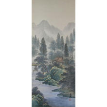 棟方志功: Mountain landscape with farm (1) - Ohmi Gallery