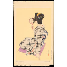 Tatsumi, Shimura: Marumage - Natsu (Reflection in a Mirror) - 丸髷 (夏) - Ohmi Gallery