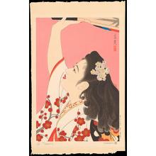 Tatsumi, Shimura: Playing Battledore (Oibane) - 追羽根 - Ohmi Gallery