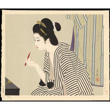 Tatsumi, Shimura: Lipstick - 口紅 - Ohmi Gallery