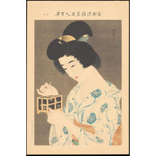 Ito Shinsui: No. 3- Fireflies (1) - Ohmi Gallery