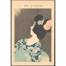 伊東深水: No. 4- Fireworks (1) - Ohmi Gallery