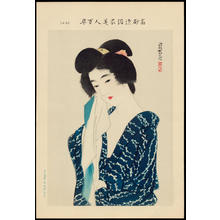 Ito Shinsui: No. 5- After A Bath (1) - Ohmi Gallery