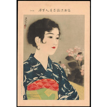 Ito Shinsui: No. 7- Flowers (1) - Ohmi Gallery
