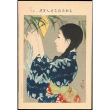 Ito Shinsui: No. 9-Tanabata Festival (1) - Ohmi Gallery
