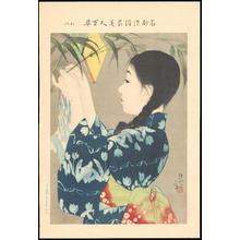Ito Shinsui: No. 9- Tanabata Festival (1) - Ohmi Gallery