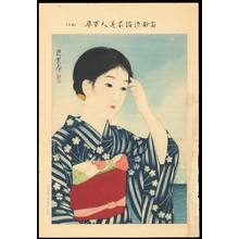 Ito Shinsui: No. 10- Summer (1) - Ohmi Gallery
