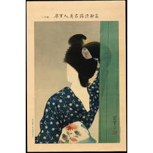 Ito Shinsui: No. 11- Behind The Screen (1) - Ohmi Gallery