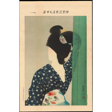 Ito Shinsui: No. 11- Behind The Screen (variant) (1) - Ohmi Gallery