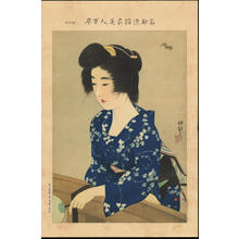 Ito Shinsui: No. 14- Summer Night (1) - Ohmi Gallery