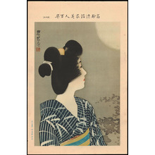 Ito Shinsui: No. 16- Fireworks (1) - Ohmi Gallery