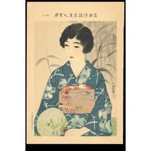 Ito Shinsui: No. 18- Bijin in Yukata with Fan (1) - Ohmi Gallery