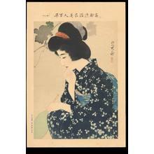 Ito Shinsui: No.19- Contemplation (1) - Ohmi Gallery