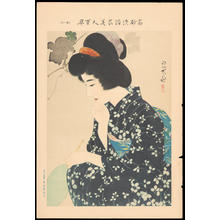 伊東深水: No. 19- Contemplation (1) - Ohmi Gallery