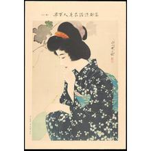 Ito Shinsui: No. 19- Contemplation (1) - Ohmi Gallery