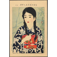 Ito Shinsui: No. 20 (1) - Ohmi Gallery