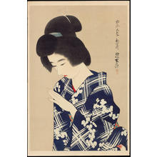 Ito Shinsui: No. 0 - Grace (1) - Ohmi Gallery
