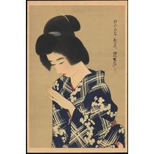 伊東深水: No. 0 - Grace (1) - Ohmi Gallery
