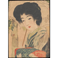 Ito Shinsui: Bijin and Umbrella (1) - Ohmi Gallery