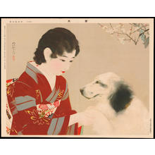 Ito Shinsui: Pet Dog - 愛犬 - Ohmi Gallery