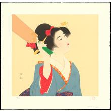 Ito Shinsui: Shuttlecock - 羽子 - Ohmi Gallery