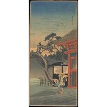 Watanabe Shotei: Okita - Ohmi Gallery