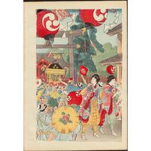 Watanabe Shotei: Kanda Matsuri - Ohmi Gallery