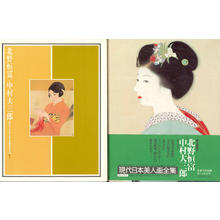 北野恒富: Volume 3 - Tsunetomi Kitano - Ohmi Gallery