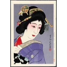 名取春仙: Nakamura Senjaku as Ohatsu in the play Sonezaki Shinju - 二世中村扇雀ー曽根崎 - Ohmi Gallery