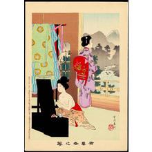 宮川春汀: Applying Makeup - 風呂や (1) - Ohmi Gallery