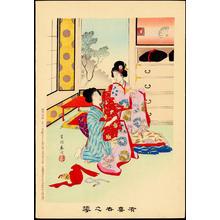 Miyagawa Shuntei: Dressing in a Kimono (1) - Ohmi Gallery