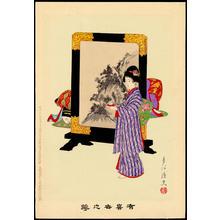 宮川春汀: Entertaining An Important Guest (1) - Ohmi Gallery