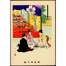 宮川春汀: Girls Day Festival (1) - Ohmi Gallery