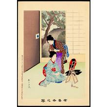 宮川春汀: Hairdressing (1) - Ohmi Gallery