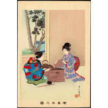 Miyagawa Shuntei: Morning Tea (1) - Ohmi Gallery