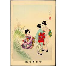 Miyagawa Shuntei: Picking Wildflowers (1) - Ohmi Gallery