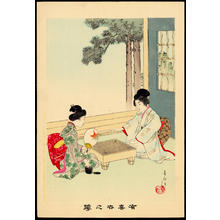 宮川春汀: Playing Go (Japanese Chess) (1) - Ohmi Gallery