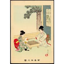 Miyagawa Shuntei: Playing Go (Japanese Chess) (1) - Ohmi Gallery