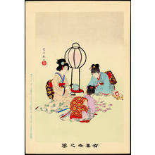 宮川春汀: Playing Karuta (1) - Ohmi Gallery