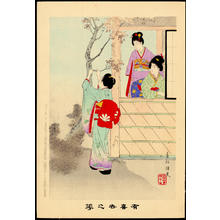 Miyagawa Shuntei: Taking a Branch with Flowers (1) - Ohmi Gallery