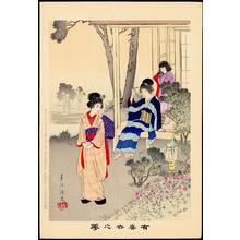 宮川春汀: Viewing a Japanese Garden (1) - Ohmi Gallery