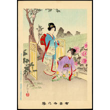 宮川春汀: Viewing a Peony Garden (1) - Ohmi Gallery