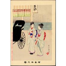 Miyagawa Shuntei: Visiting A Bathhouse - 風呂や (1) - Ohmi Gallery