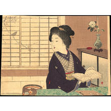 Suzuki, Kason: Bird Silhouette - 鳥かげ - Ohmi Gallery