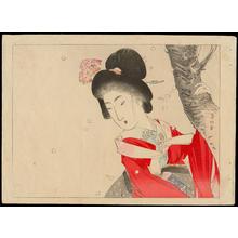 Suzuki, Kason: Cherry Blossom Viewing - お花見 - Ohmi Gallery